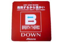 breaththermo.jpg