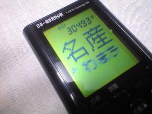 090611