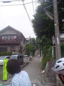Narusaka